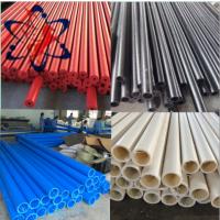 翼诺优质耐磨耐酸碱耐老化超高分子聚乙烯管 UHMW-PE管件 颜色可定制