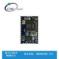 CSR CSR8615 单声道蓝牙模块 小尺寸蓝牙耳机芯片 低功耗模块 厂家直销