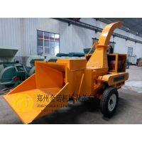供应金诺1300型柴油移动树枝粉碎机