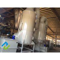 浙江塑料废气处理方案塑料废气处理图片