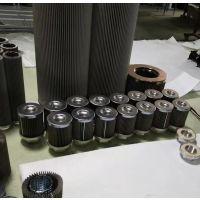 进口internormen高压回油滤芯 01.NL 630.25G.30.S.P.-
