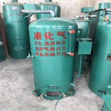 双桥液化气锅炉 环保锅炉 蒸汽机 40伙排