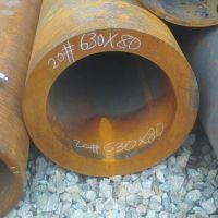 20#大口径无缝钢管厂家 大口径厚壁钢管切割零售 厚壁钢管现货