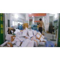 深圳寄东西到台湾的物流有哪些、价格便宜的有哪些