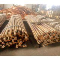 铍铜棒铜板批发 耐磨性高铍铜QBe2.0 高硬度 优质铍青铜合金