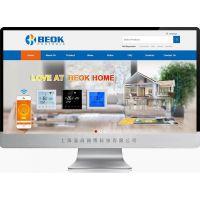松江网站建设公司,响应式网站建设,什么是响应式网站?企业建设响应式网站有什么好处?
