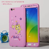 oppoR9S手机壳 PLUS360度动物卡通水贴二合一拼接全包防摔手机套