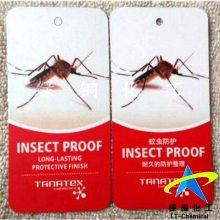 防蚊虫整理剂EULAN SPA 01拓纳防蚊助剂提供吊牌