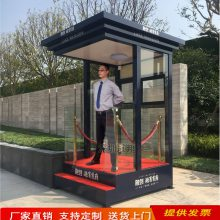 广州营销中心保安迎宾形象站岗岗亭供应商GBGT-H1a