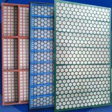 布兰特泥浆振动筛网@西宁布兰特泥浆振动筛网生产厂家