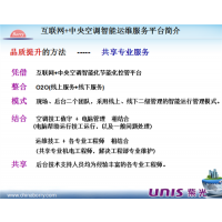 北京中央空调,康信斯达,北京中央空调专卖