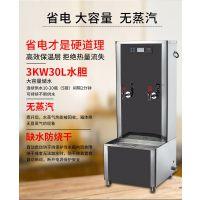 供应温热型电开水器