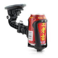 汽车挡风玻璃饮料杯架水杯架硅胶吸盘水杯架 FLY 2198-F3