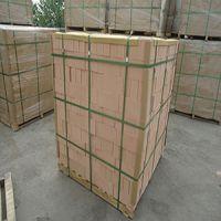 郑州轻质保温砖厂家/东泰耐火材料厂家直销
