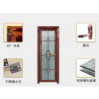 佛山美多裕门窗定制铝合金门窗 大量现货厕所平开门 隔音防水