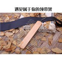 木质领带架 领带夹 丝巾架 夹子架子 工厂定制