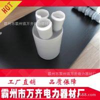 规格型号齐全 WLS-10/1.2厂家直销全冷单芯电缆终端头70-120mm