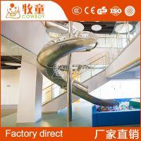 广州牧童厂家非标定制不锈钢滑梯商场大型组合滑道