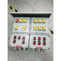 防爆动力配电箱BXD-10/16K40XIP65