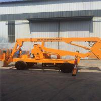 厂家直销移动式升降机 曲臂式高空作业平台液压升降机质量保证
