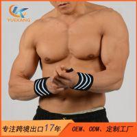 涤纶举重防护运动健身绑带加压护腕防护加压缠绕护腕东莞护具厂家