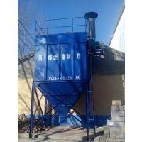 青岛脉冲布袋除尘器丨除尘设备生产商直供
