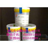http://himg.china.cn/1/4_525_236598_400_280.jpg