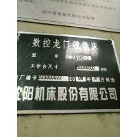 沈阳数控龙门镗铣床型号:GMC2560r2