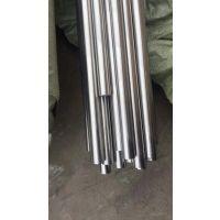宝钢不锈254SMO超级不锈钢管 S31254无缝管库存表
