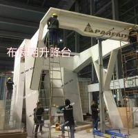 腾昌LGA建筑施工物料提升铝合金小型手摇升降机