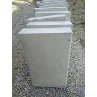 普通混凝土实心砌块C40不粉天津爱尔侧石优质路沿石