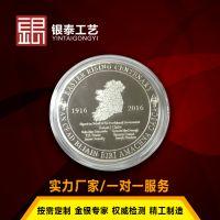 银币订做 纪念章定制 保险礼品 贵金属纪念币厂家