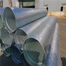 甘肃张掖桥式滤水井管273公分外径/壁厚3-6公分井壁管厂家供应定做加工