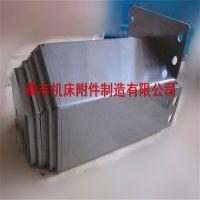 TX6213A数显落地铣镗床导轨护板实体厂家定做维修