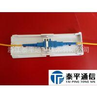 【外贸】FTTH皮线光缆保护盒,SC光纤对接保护盒,ABS光缆接续盒