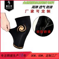 篮球运动护膝 铜纤维跑步骑行户外运动护膝 运动护具批发定制厂家