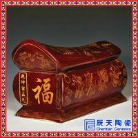 殡仪馆用品陶瓷骨灰盒 景德镇青花陶瓷骨灰盒