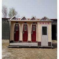 晋城环保生态厕所 晋城移动厕所 晋城旅游景区厕所