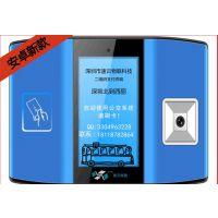速云 WIFI智能二维码云门禁一体机 IC卡 手机APP 微信扫码