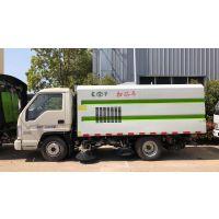 福田小型扫地车-HYS5042TSLB5小型扫地车供应2.0L