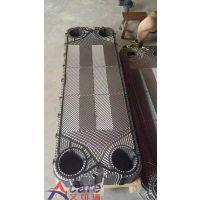 供应 Alfa Laval 阿法拉伐 M15-FFM8 M15-MFML 板式换热器密封垫片