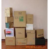 鑫华美牌+太原纸盒数量小质量高纸板是环保的号175*75*115