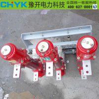 SN10-10KV/630A少油开关 绝缘筒极柱多油少油开关