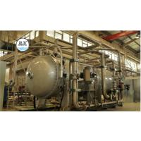 大型水处理杀菌臭氧消毒设备