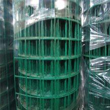 热卖铁丝围网 养殖电焊网 包塑荷兰网