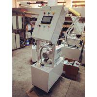 全自动联动模具真空机 型号 SV65B 适用注塑和压铸模 深圳博远生产