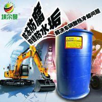 乙二醇-45°C大桶200kg工业防冻液埃尔曼质量保障厂家直供