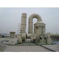硫化废气处理康润安定制专业设计