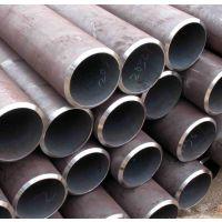 海南钢管 乐从25MnG锅炉管 现货直销 欢迎来电洽谈