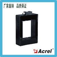 安科瑞大电流互感器AKH-0.66/H-280*90 20000/1A 户外型互感器